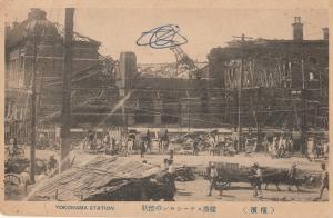 Japan Yokohama Earthquake Disaster 1920s postcard Railway Train Station Ruins