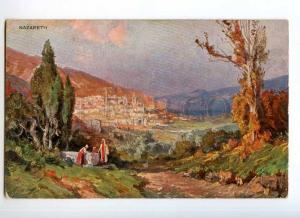 247374 ISRAEL NAZARETH Vintage colorful postcard