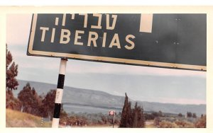 Sea of Galilee Tiberias Israel Writing on back