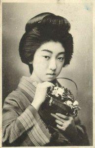 japan, Beautiful Geisha Lady with Plants, Kimono (1910s) Postcard