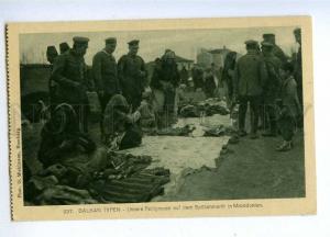 191791 WWI Macedonia german occupation market Vintage postcard