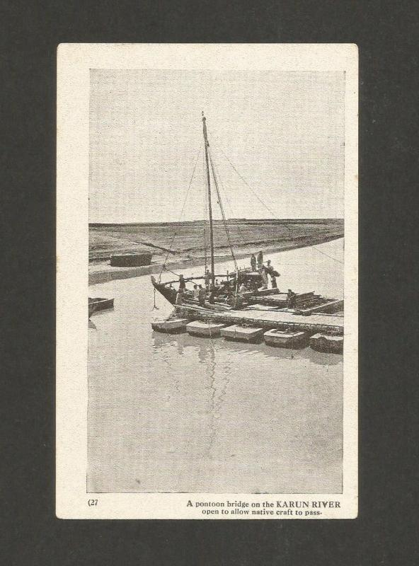 Iraq vintage WW1 postcard Karun River