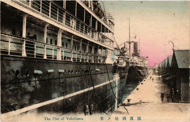 PC CPA YOKOHAMA The Pier JAPAN (a8472)