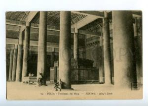 152149 China Beijing Pekin PEKING Ming's Tombs Vintage PC