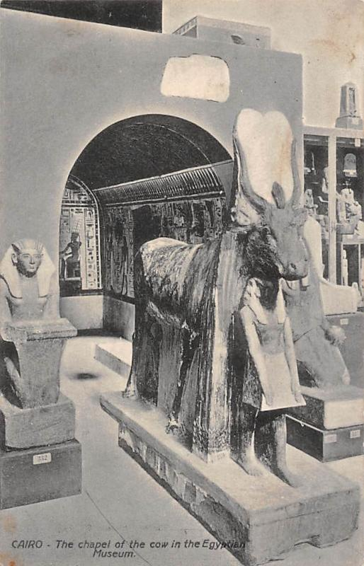 Egypt Cairo Chapel of the Cow in the Egyptian Museum
