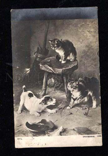 013710 KITTENS & JACK RUSSELL TERRIER by HUNT vintage PC