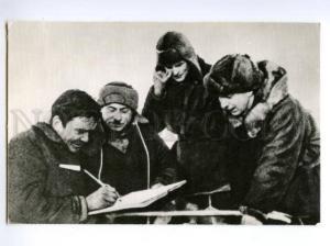 136100 Ivan PAPANIN Russian Polar Explorer Scientist SHIRSHOV