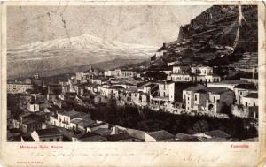 CPA AK TAORMINA Madonna della Rocca ITALY (494538)