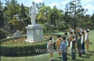 Monument to Lin Hu-lan China Unused