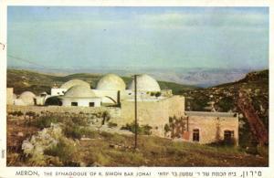 israel palestine, MERON, Synagogue of R. Simon Bar Johai (1930s) Judaica