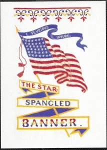 US Patriotic Postcard. Silk Bookmark - Chicago Expo 1893.   issued 2003