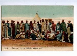 235494 Morocco Moroccan prisoners Vintage Levy postcard