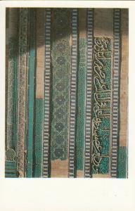 Central Asia UZBEKISTAN Samarqand Shah-i Zindah Mausoleum detail