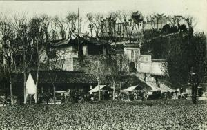 china, NANJING NANKING, Jiming Temple (1920s) Postcard