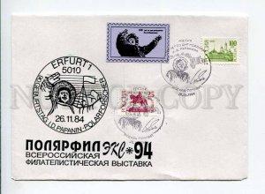 412724 RUSSIA 1994 Arctic philatelic exhibition POLARFILEX real posted w/ label