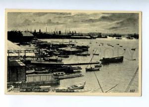 192193 EGYPT ALEXANDRIA Harbour Vintage postcard