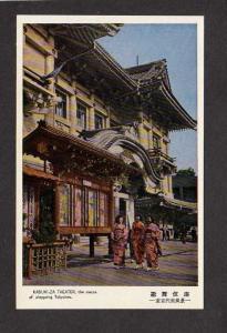 Kabuki Za Theater Tokyo Japan Japanese Postcard Carte Postale