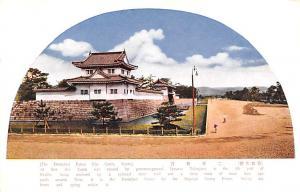 Japan Old Vintage Antique Post Card Detatached Palace Nijo Castle Kyoto Unused