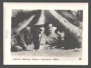 083105 Marshals USSR Budenniy Voroshilov Vintage photo POSTER