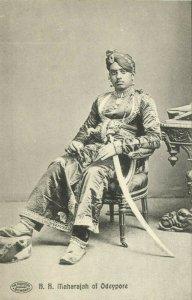 india, Maharaja of Udaipur, Maharana Bhupal Singh (1920s) Postcard