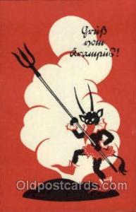 Krampus, Devil, Postcard Postcards