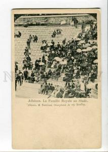 271071 GREECE Athenes olympiad Royal Family in stadium Vintage