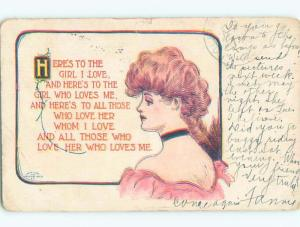 Divided-Back PRETTY WOMAN Risque Interest Postcard AA8008