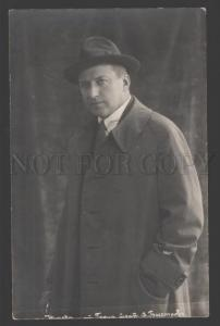 108205 YURIEV Russian DRAMA Theatre ACTOR Vintage PHOTO