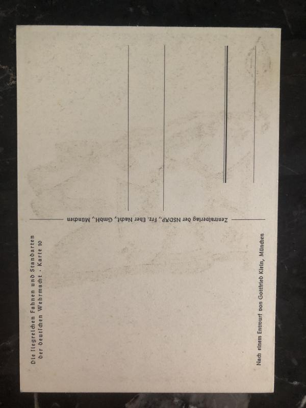 Mint Germany Patriotic Postcard Nebeltruppe Wehrmacht