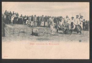 3100818 CHINA BOXER REBEL Execution of hunzuns in Manchuria OLd
