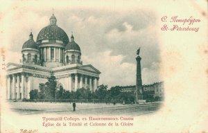 Russia Saint Pétersbourg Eglise de la Trinite et Colonne de la Gloire 03.85