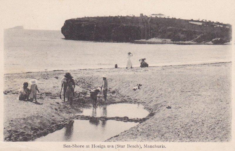 MANCHURIA, China, 1900-1910s ; Sea-Shore At Hosiga-Ura (Star Beach)