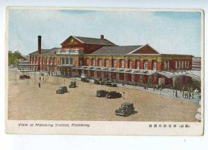 191920 CHINA Changchun HSINKING Station Vintage postcard