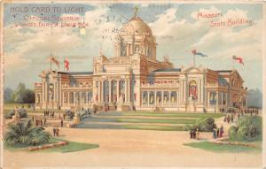 Missouri Mo Postcard ST LOUIS Hold-To-Light HTL 1904 WORLD'S FAIR State Building