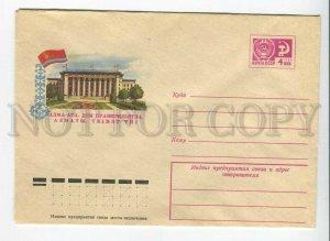 d3178739 Kazakhstan Alma-Ata Government House POSTAL COVER