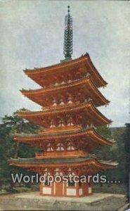 Gozyu No To Sanpo-in Daigo Temple Kyoto Japan Unused