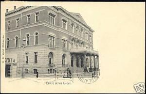 mexico, CHIHUAHUA, Teatro de los Heroes (1906) THEATRE
