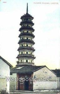 Flower Pagoda Canton China Unused