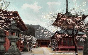 Japan Moon Temple at Mayasan Kobe Blossom Bloom