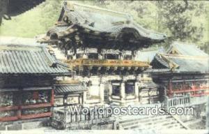 Japan Yomeimon Gate Nikko Yomeimon Gate Nikko
