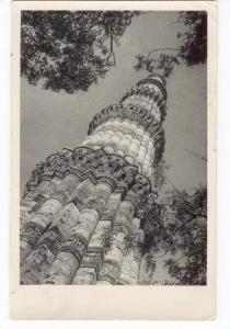 New Delhi, India, 1920-1940s, RP, Qutab Minar