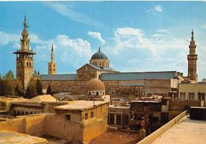 Damascus, Syria Postcard, Syrie Turquie, Postale, Universelle, Carte Omayad M...