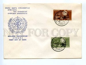 d417020 Cyprus 1962 year First Day COVER Malaria stamps set FDC mosquitoes