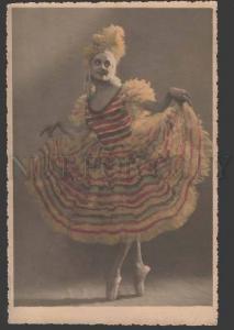 111181 KRASNOSHEEVA Russia BALLET Star DANCER CINDERELLA PHOTO