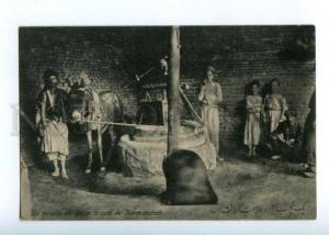 150618 PERSIA IRAN mill rating Kermanchah Vintage postcard