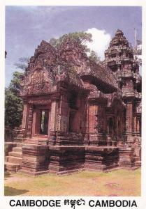 CAMBODGE , Siem Reap BANTEAY SREI , 70-90s