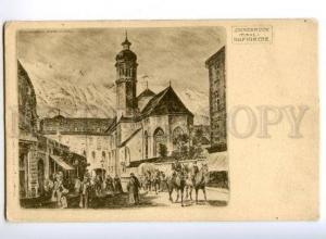 173592 AUSTRIA INNSBRUCK Hofkirche church Vintage postcard