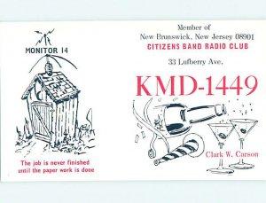 Pre-1980 RADIO CARD - CB HAM OR QSL New Brunswick New Jersey NJ AH0763