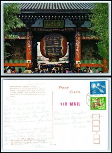 JAPAN Postcard - Kaminari-Mon, Sensoji AU