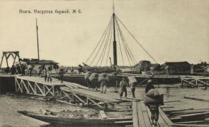 russia, VOLGA River, Loading the Barg, волга, нагрузка баржей (1910s)